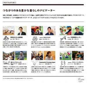 スクリーンショット 2014-10-22 20.27.16